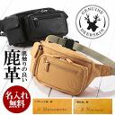 Deerskin waist bag