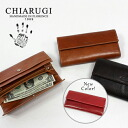 CHIARUGI Flap Long Wallet