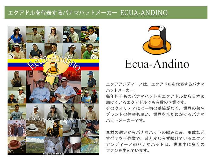 エクアドル製パナマハット エクアドルを代表するパナマハットメーカーエクアアンディーノ