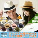 Only just! Panama hat / Panama hat / Panama / straw hat / men / Lady's / handmade fs3gm made in Ecuador