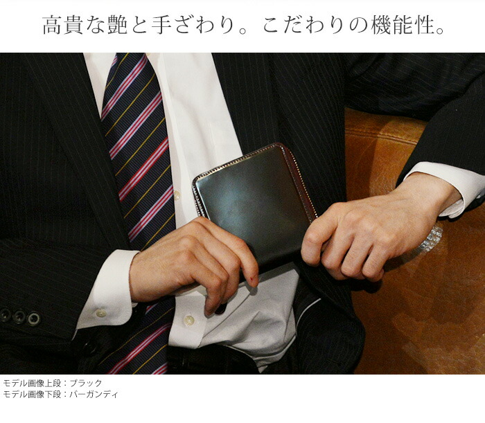 コードバンラウンドファスナー二つ折り財布
