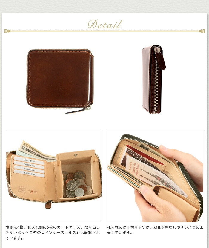 コードバンラウンドファスナー二つ折り財布詳細