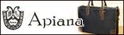 アピアナAPIANA