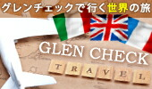 GLENCHECK TRAVEL
