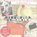 Four points of lady's import accessory sets
