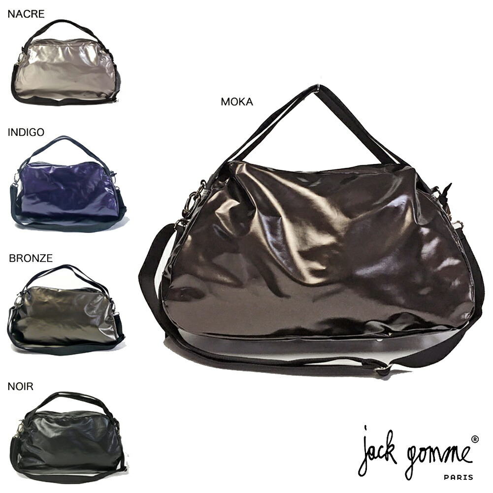 【JACK GOMME/jack gomme】[GLICINE別注デザイン] 2WAY セミショルダー【BOWL】