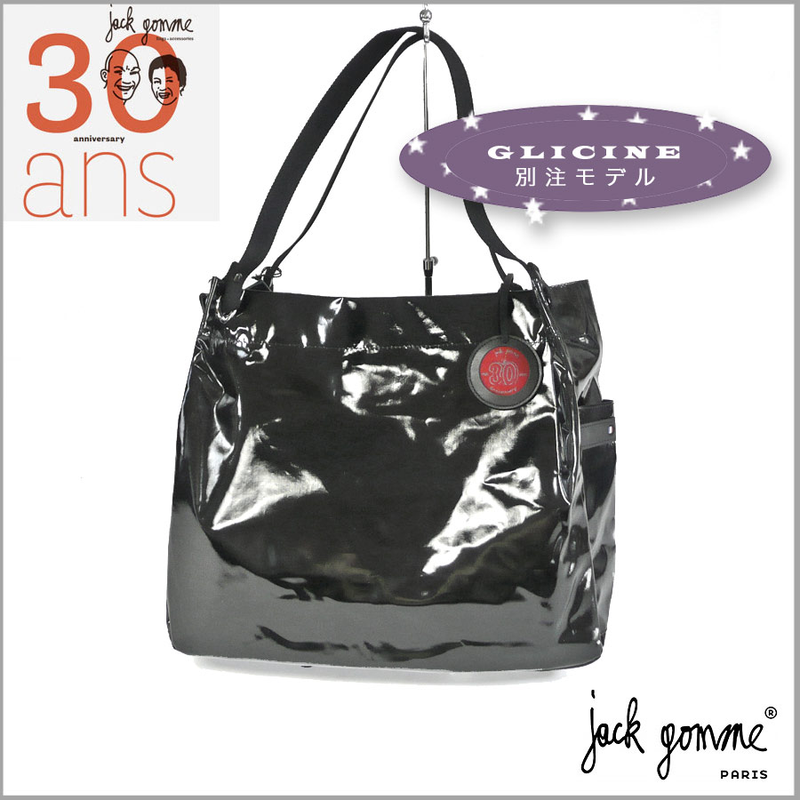 ��JACK GOMME/jack gomme�ۡ�LEVANT1497��