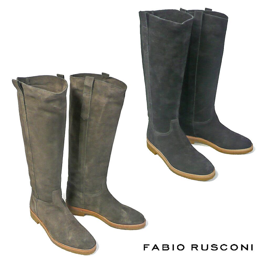 【FABIO RUSCONI/ファビオ ルスコーニ】ベロア レザー ウェスタン風 ロングブーツ