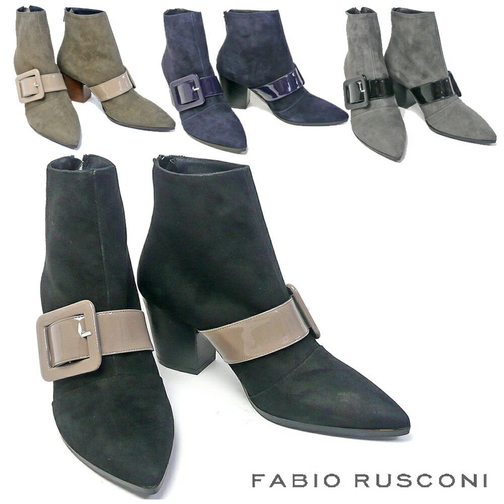 【FABIO RUSCONI/ファビオ ルスコーニ】スウェードレザー ベルト ショートブーツ