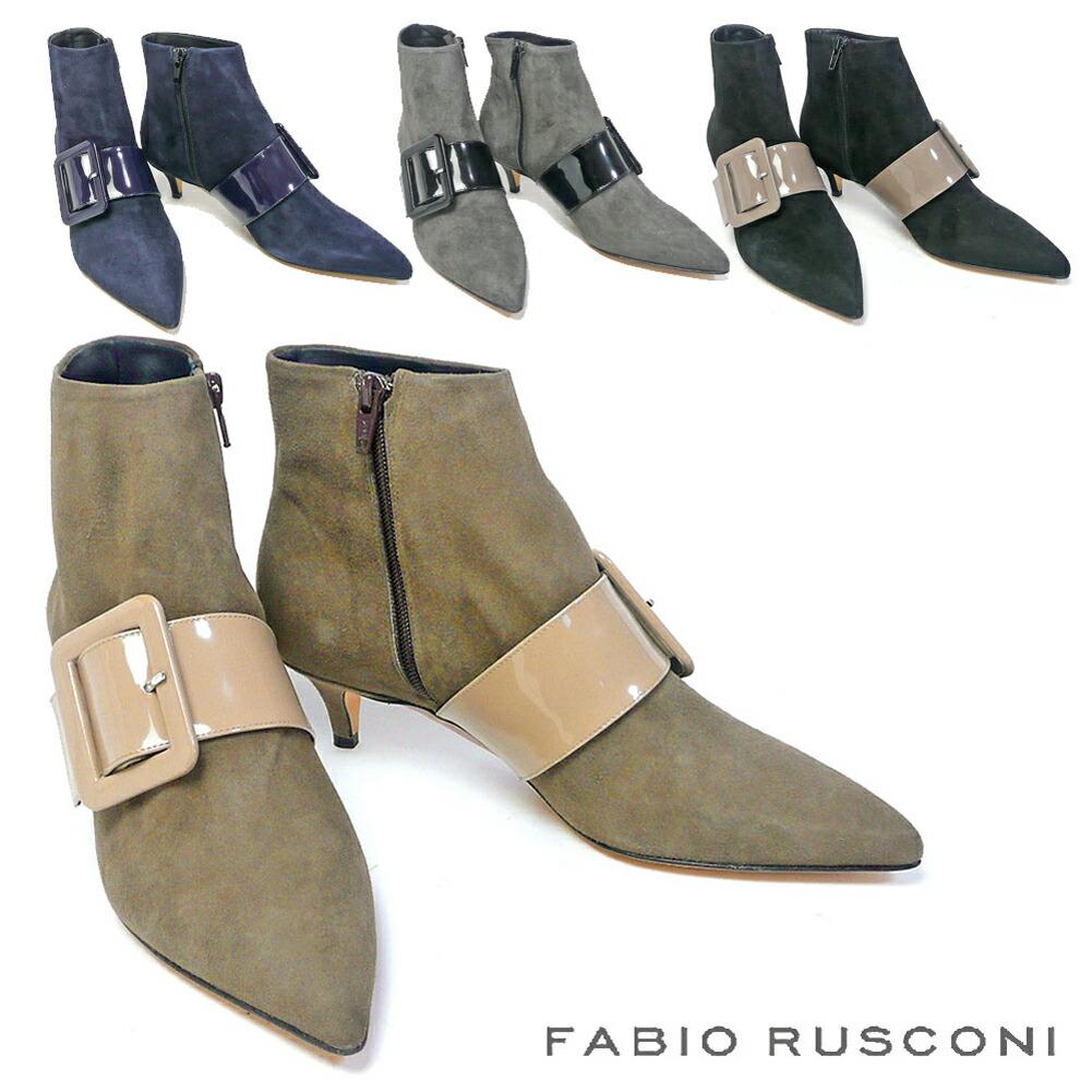 【FABIO RUSCONI/ファビオ ルスコーニ】スウェードレザー ベルト ブーティ