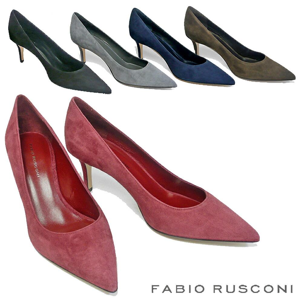 【FABIO RUSCONI/ファビオ ルスコーニ】スウェードレザー ポインテッドトゥパンプス ヒール6.5cm【MILLY】