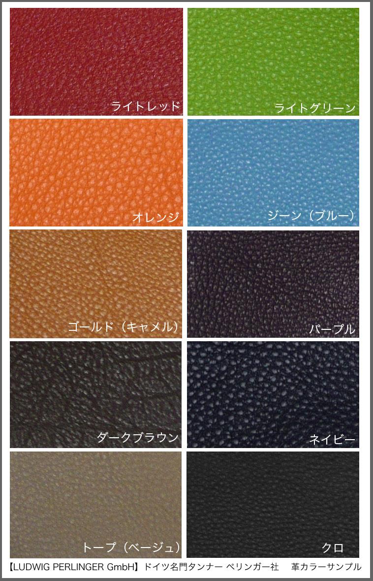 Types Of Hermes Leather Replica Birkin Handbags