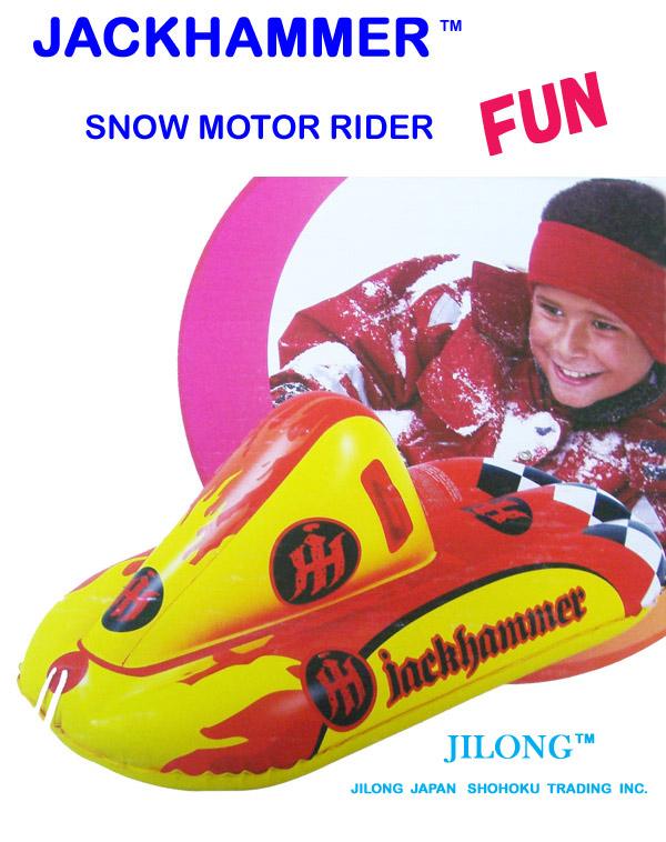 スノーボードライダーソリ