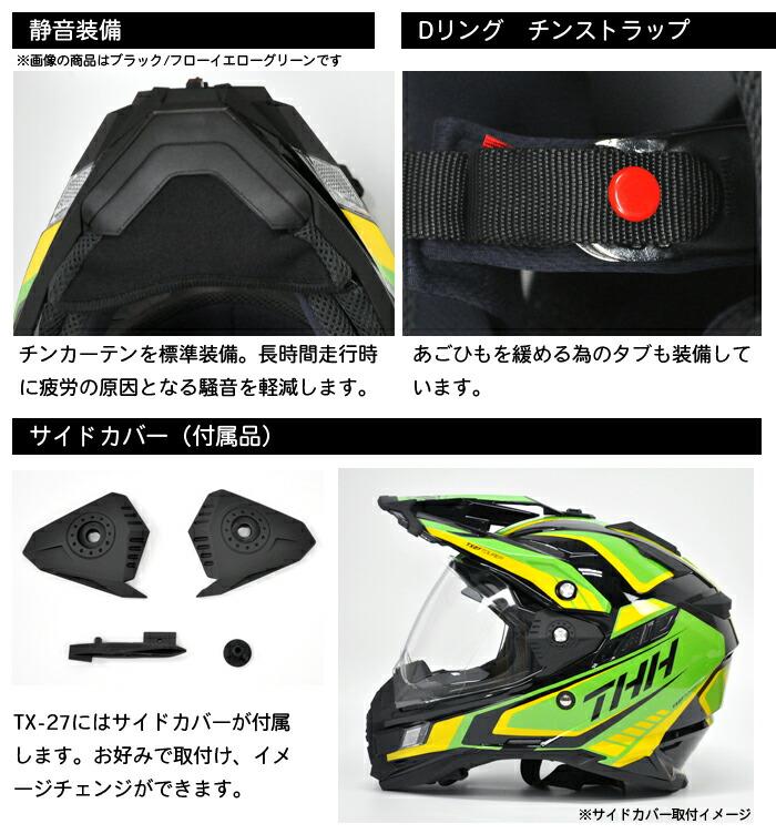 カワサキKAWASAKI