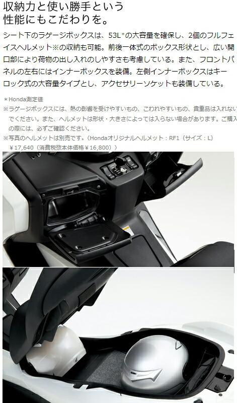 ◇BRZ ZC6 エキゾーストマニフォールド TYPE-1 シルクロード※他の商品と同梱不可