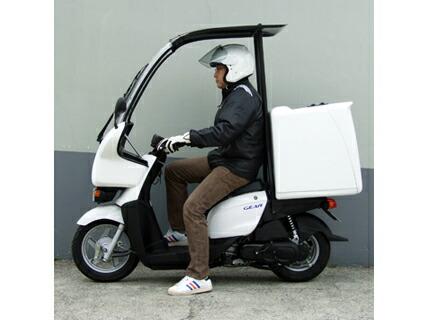 リヤボックスバイク用宅配デリバリーボックス