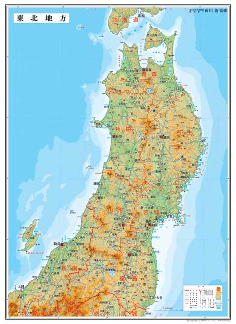 日本地図 関東 : 日本地図 関東 : 日本