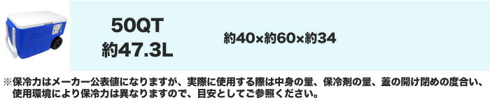 50qt-2