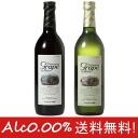 Chateau katsunuma-katsunuma grape red-white (each 1 piece) 2 book set