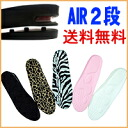 Air2-title-0310-mail