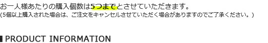 item_d_00.jpg