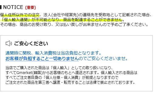 item_d_02.jpg