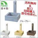 Unit standing water taps and water taps column / set products Mo-ett