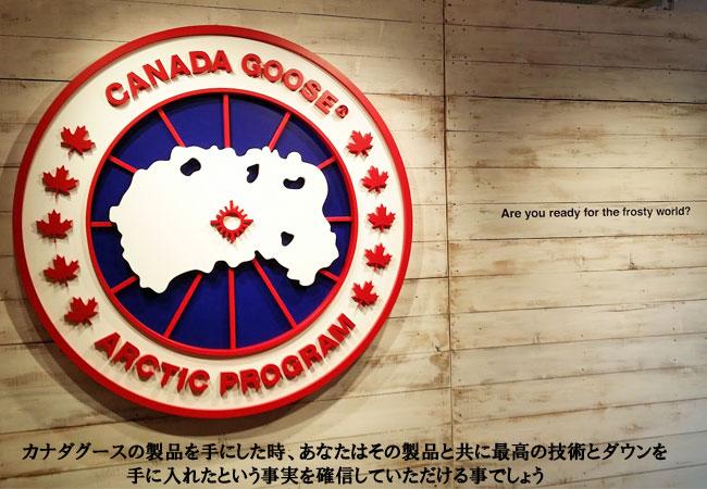 Canada Goose expedition parka replica cheap - GMMSTORE | Rakuten Global Market: 2016 winter size exchange first ...