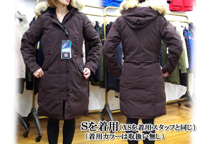 Canada Goose coats outlet authentic - GMMSTORE | Rakuten Global Market: Canada Goose female Canada goose ...