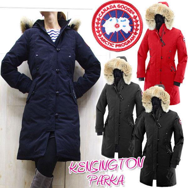 canada goose down jacket kensington