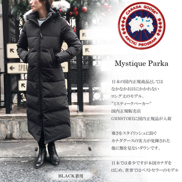 Canada Goose vest replica price - GMMSTORE | Rakuten Global Market: 2016 winter size exchange first ...