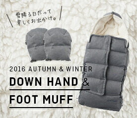 DOWN HAND & FOOT MUFF