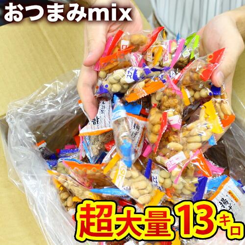 おつまみ Mix 元祖小豆さんおこったぞ 13kg