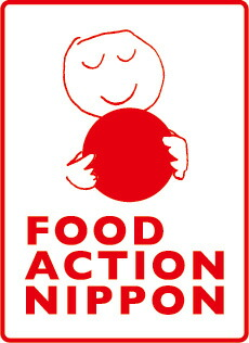 Food action