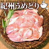 紀州うめどり モモ肉 冷凍 2kg