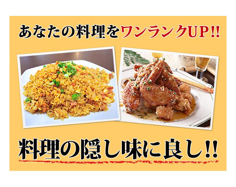 料理画像、レシピ、料理の隠し味、料理の調味料、メニュー、menu、朝食、昼食、夕食、夜食、おやつ、ランチ、ディナー