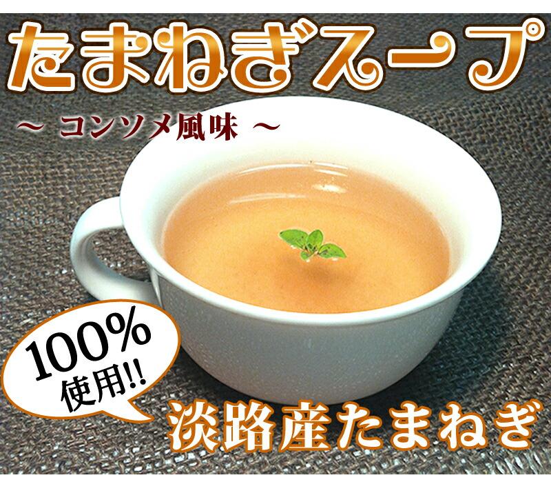 83杯分、83食分、12円、¥12、単価