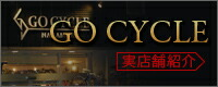 Go cycle ��Ź�޾Ҳ�