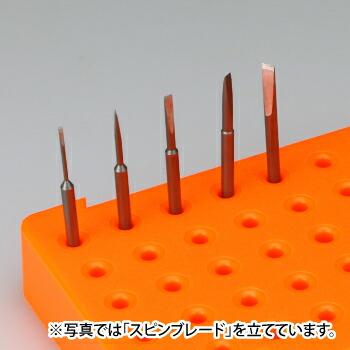連結型・パーツスタンドΦ3.0mm軸用 スピンブレード対応