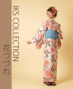 "Spell the ""Lady's"" ""yukata"" IKS COLLECTION flower that it is worn immediately [newly made yukata]"