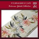 "It is worn a ""Lady's"" ""cotton hemp yukata"" immediately [four points of yukata sets for women]"