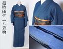 Cotton denim unlined kimono are cotton kimono tailoring up cotton kimono plain cotton kimono M size L size washable