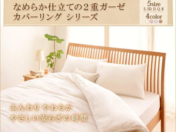 king size futon cover roselawnlutheran