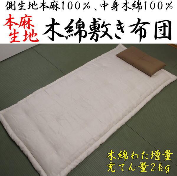 Deflate self inflating camping mattress