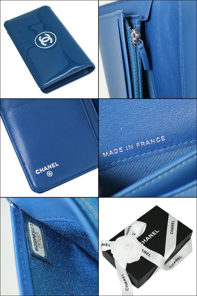Fold Wallets Folding is a Long Wallet