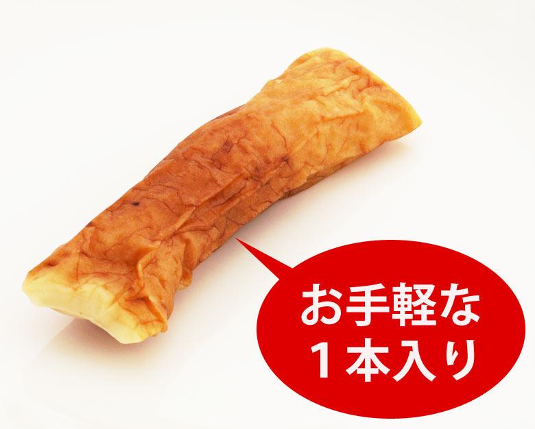 伍魚福のカマンベール風チーズ入りちくわ_カット前