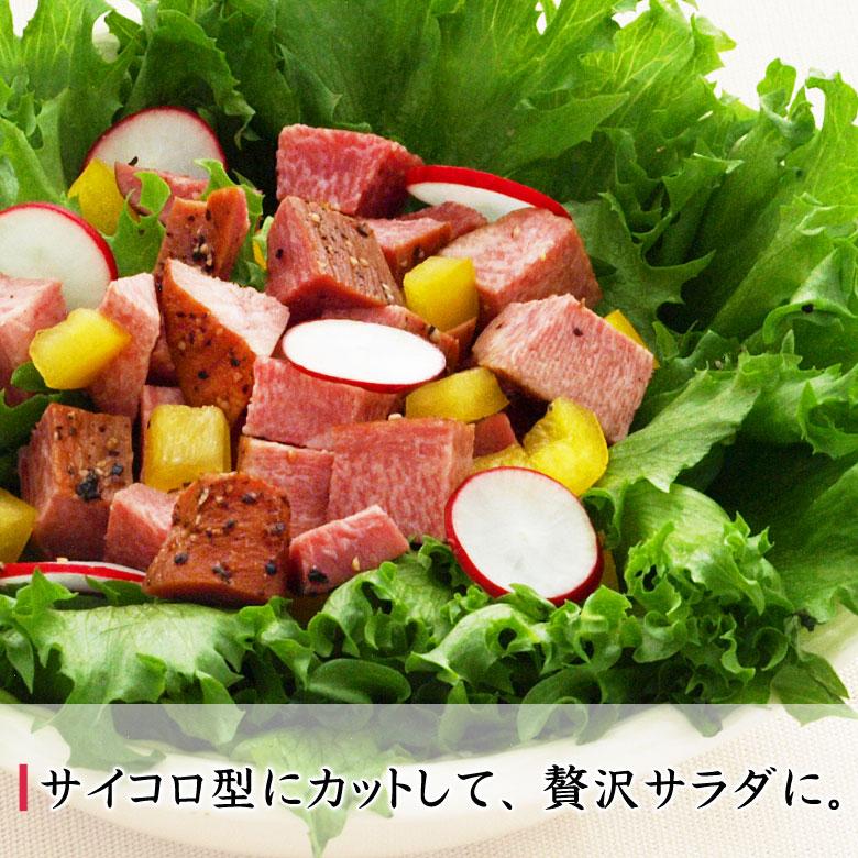 コリコリ食感の牛タンサラダ