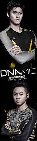 SKINS Dnamic