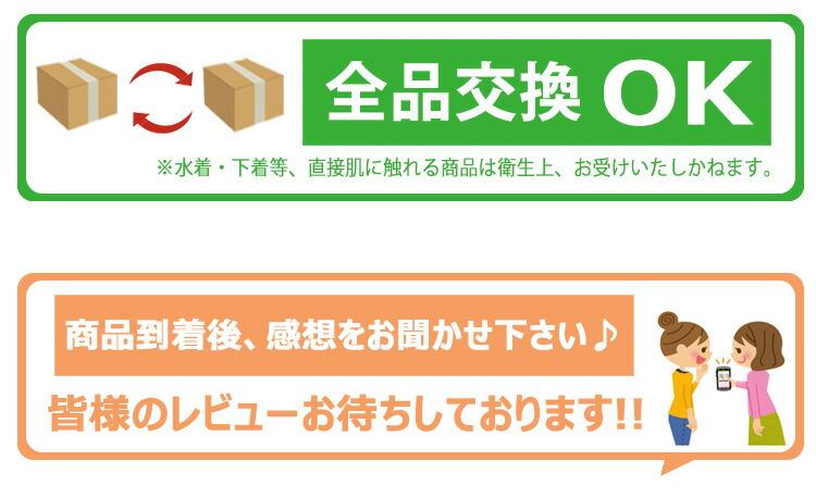 info_exchange.jpg