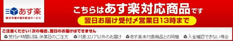 asurakubana_1.jpg